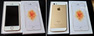 「iPhone SE」の開封