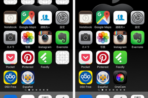 iPhone SEホーム画面