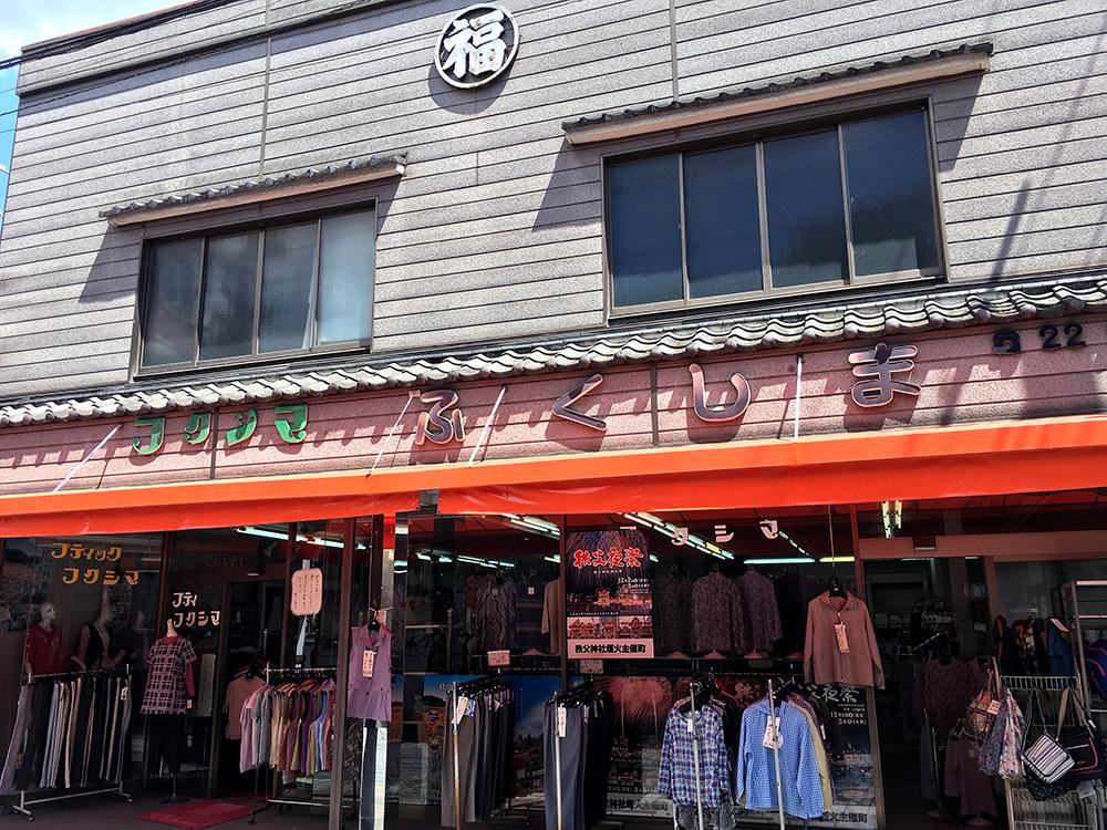秩父市内の古い建物・洋服屋