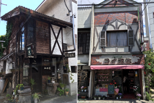 秩父市内の古い建物を利用してカフェ(左側)、カフェではなく喫茶店と言った風情(右側)
