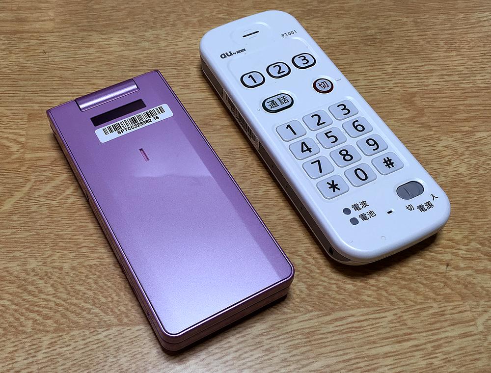 機種変更に利用したPT001とPT002