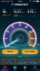 イオンモバイルの回線速度の測定。朝の通勤電車内でも場所によっては10Mbpsを越える事がある