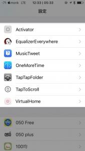 iOS 9.3.3の脱獄アプリも揃ってきた