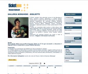 ボルゲーゼ美術館の予約Webサイト