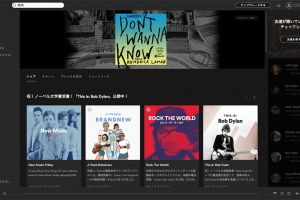やっと日本でのサービスを開始したSpotify