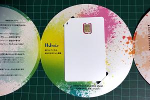 1枚目のIIJmioのSIMカードはiPhone SE用