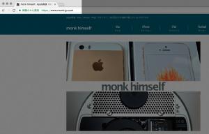 SSL化し鍵マークが付いたWebサイト(Chrome)