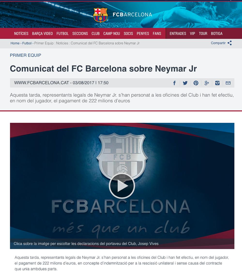 ネイマール退団をリリースするFCバルセロナのWebサイト