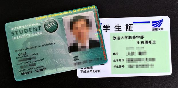 ISICカード(左側)と更新して新しくなった放送大学の学生証