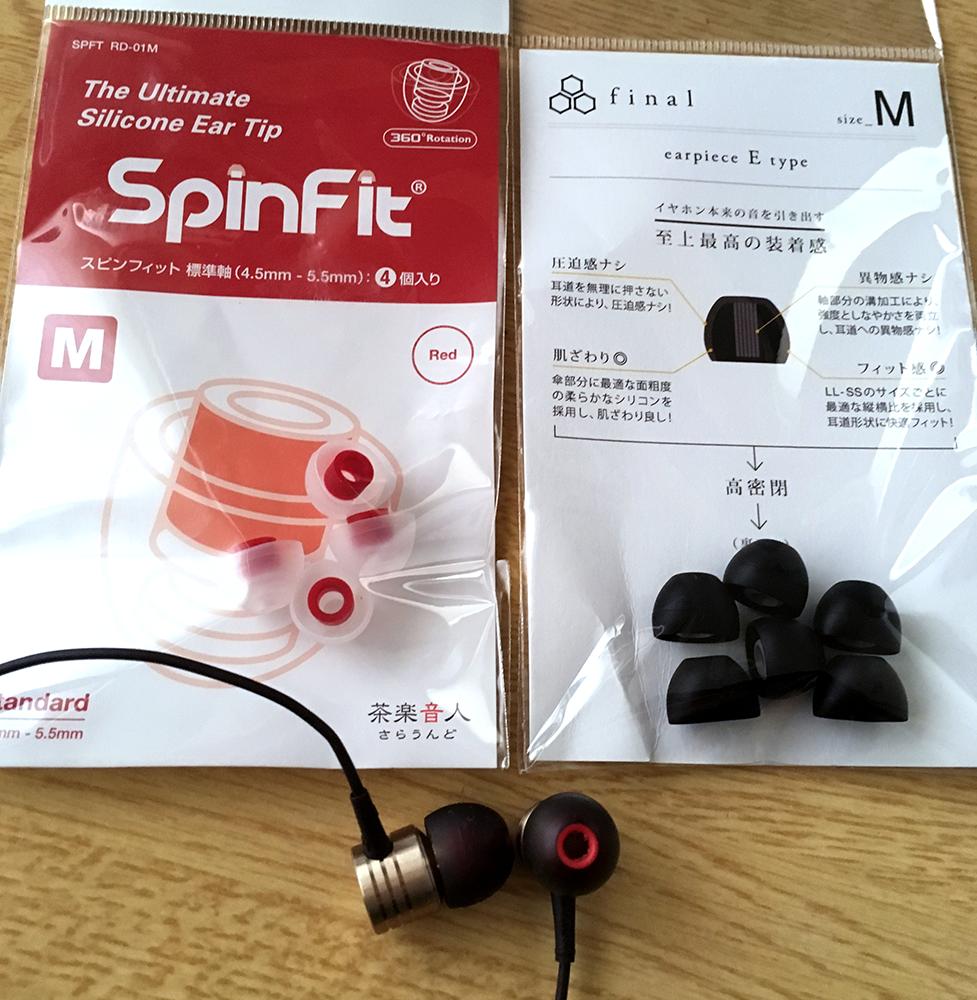 「SpinFit」と「final」のイヤーピース