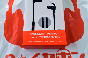 e☆イヤホンで購入した「TaoTronics」の「TT-BH07」