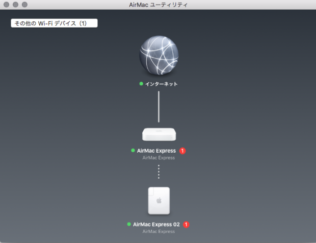 AirPlayの複数接続完了!