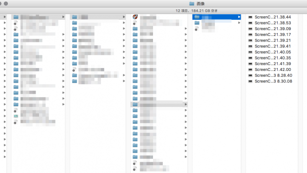 「TotalFinder」がない状態。ファイル名が途中で切れてわからない