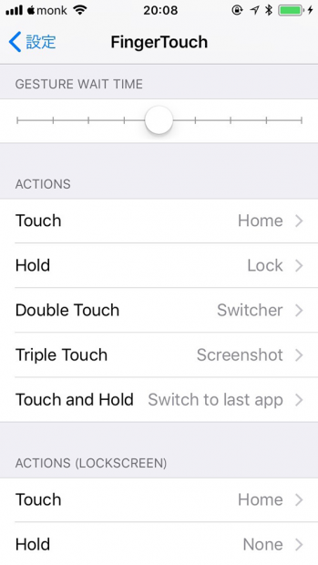 「FingerTouch」の設定画面