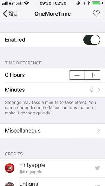 2個所の時間を表示する「OneMoreTime」