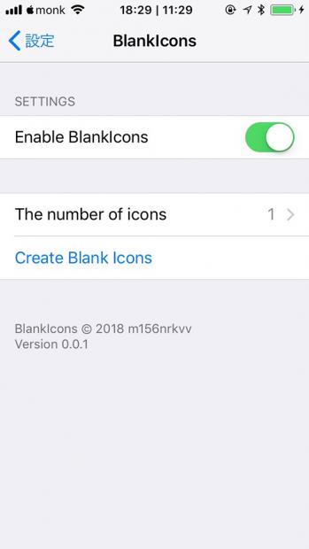 透明アイコンを作る「BlankIcons」