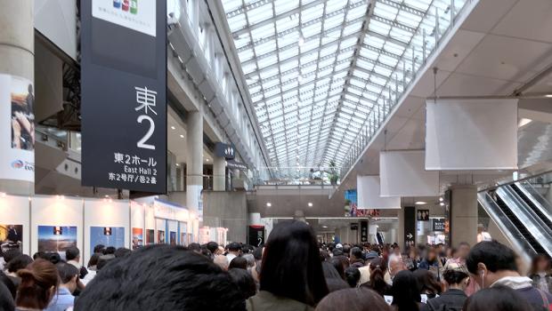 毎年高い人気を誇っている「ツーリズムEXPOジャパン」