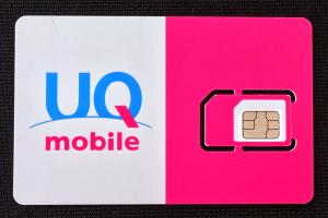 「UQ mobile」2回線目契約