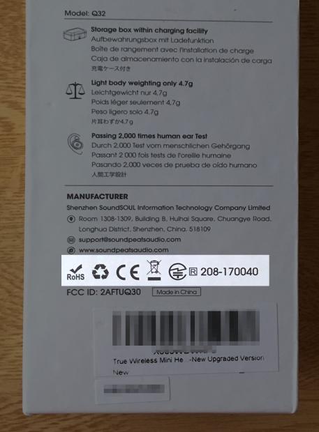技適マークがパッケージに記載されているのを確認