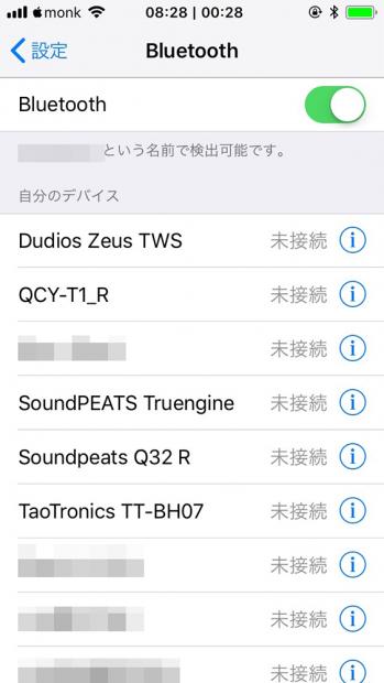 Bluetoothリストにペアリングされた4機種のTWS