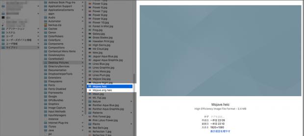 ログイン画面の背景画像をデスクトップピクチャーと同じにした