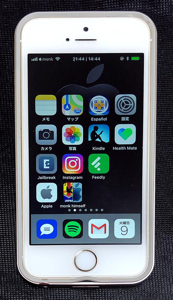バッテリー不具合が発生した「iPhone SE」