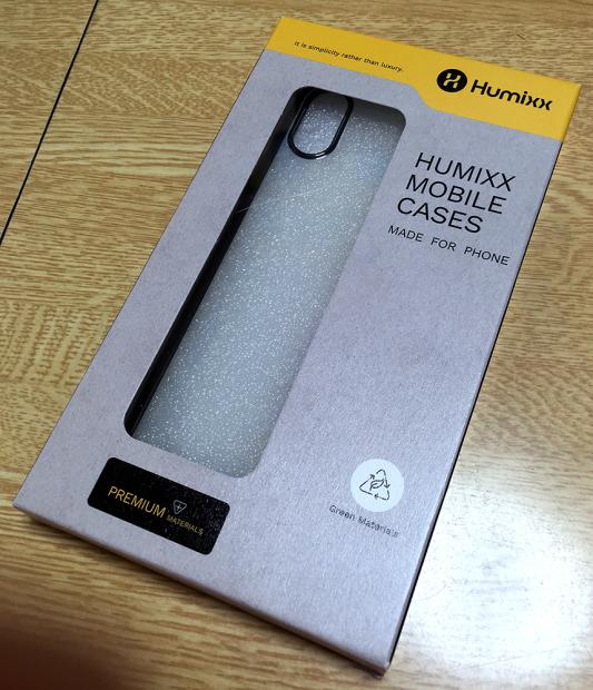 今回購入した「Humixx」の「iPhone X用バンパー&耐衝撃カバー」