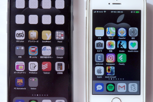 「iPhone SE」と「iPhone X」の違い