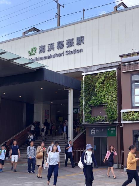 「放送大学」の「千葉学習センター」はJR京葉線・海浜幕張駅lから徒歩15分