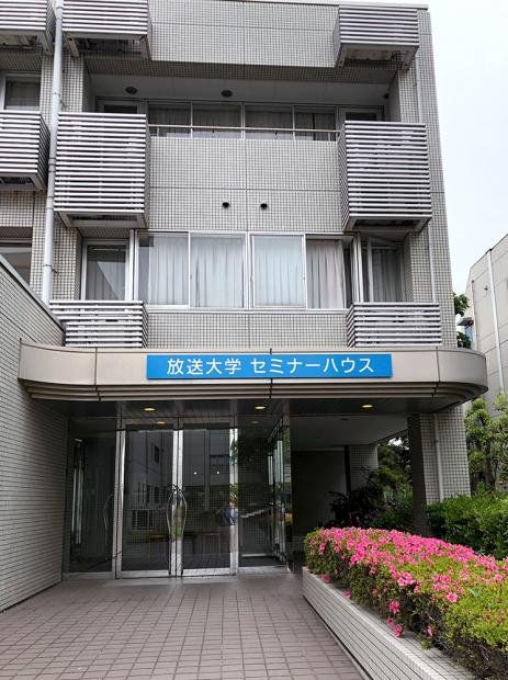 「セミナーハウス」の入口