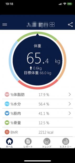 「TT-MX001」の測定画面。体重が大き過ぎその他の測定値が表示されない