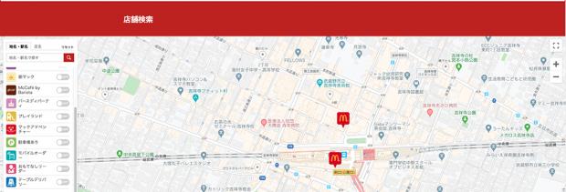 吉祥寺駅周辺には2店舗