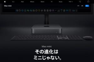 スペックでアップデートがなかった「Mac mini 2020」モデル