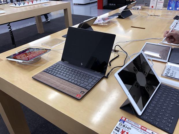 「ヨドバシカメラ吉祥寺店」の「Apple」コーナーにシレッと置かれていた他社PC