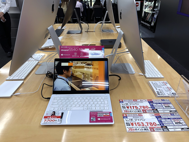 デザインを追求した「iMac」の隙間に置かれたセンスのないレノボPC
