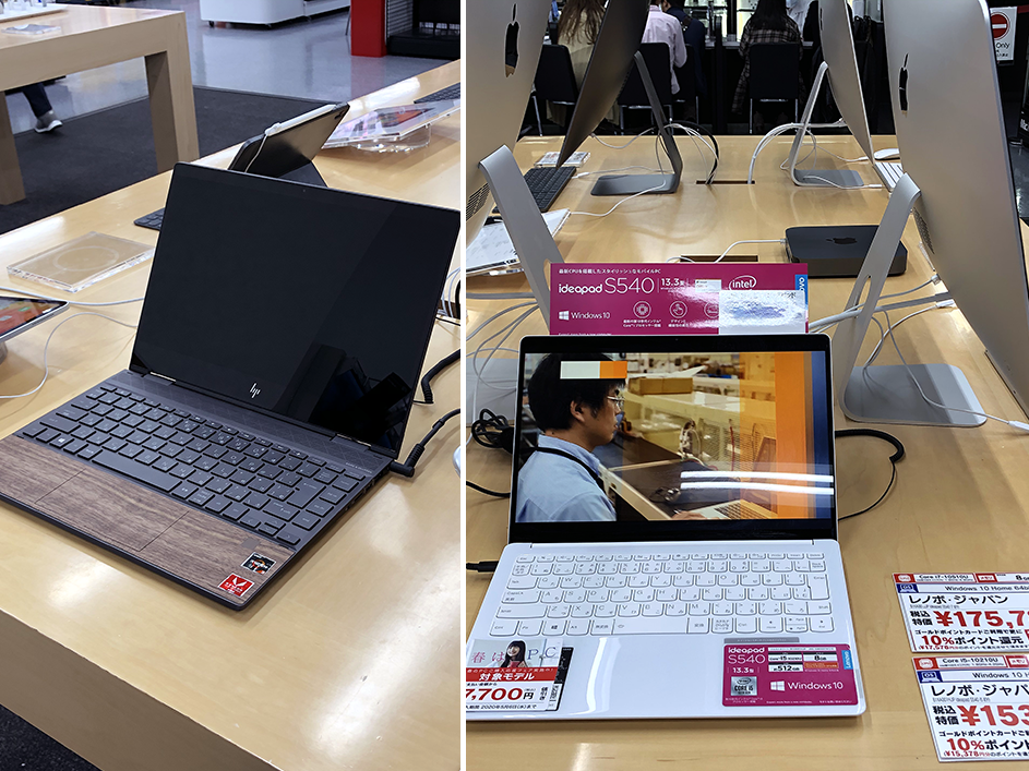 「Apple」コーナーにシレッと置かれた他社PC