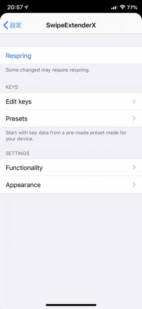 脱獄アプリ「SwipeExtenderX」の設定画面