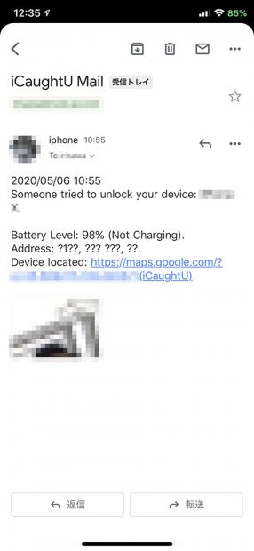 「iCaughtU 12」からの「iPhone X」への通知メール。