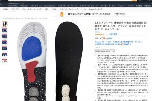 モニター価格で800円弱で購入。お試しには安心な値段