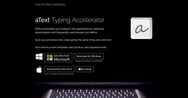 「aText」のトップ画面