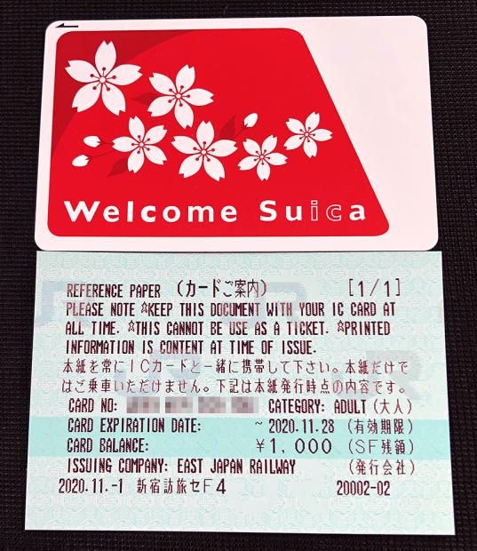 「Welcome Suica」と同時に渡される「カード案内」。カード本体と一緒に携帯するようにとの注意が記載されている