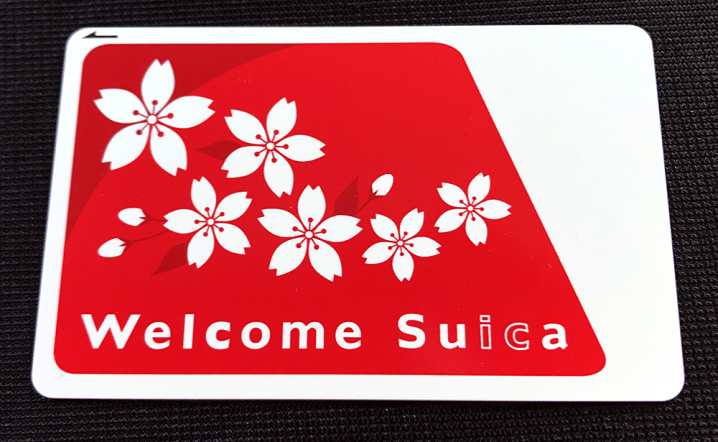 「Welcome Suica」表面