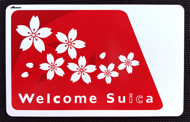 「Welcome Suica」の表。デザインが良い!