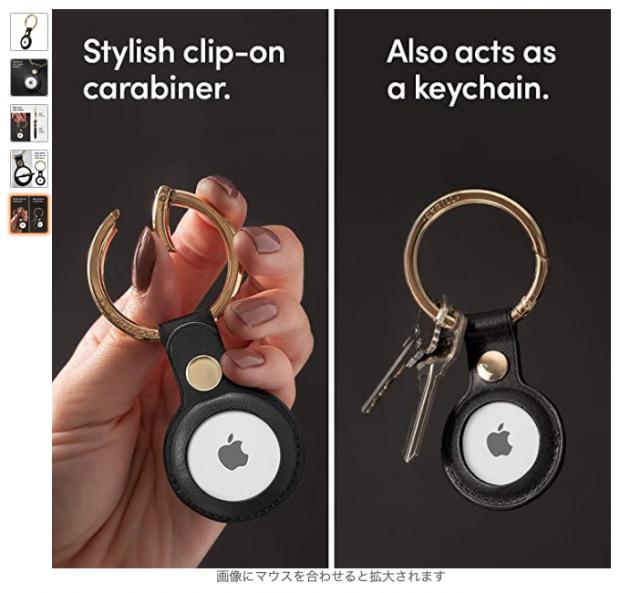 既に削除されたので「Amazon」に掲載さてていた画像を紹介。キーホルダーとしての使用方法