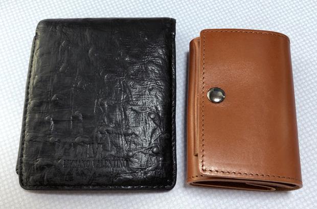 今までの二つ折りの財布との大きさ比較