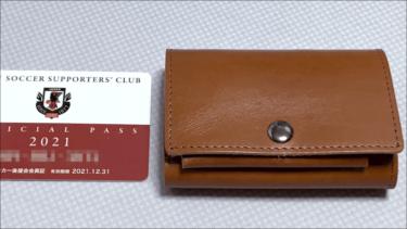 カードサイズの「Dom Teporna Italy]」の「小さい財布」