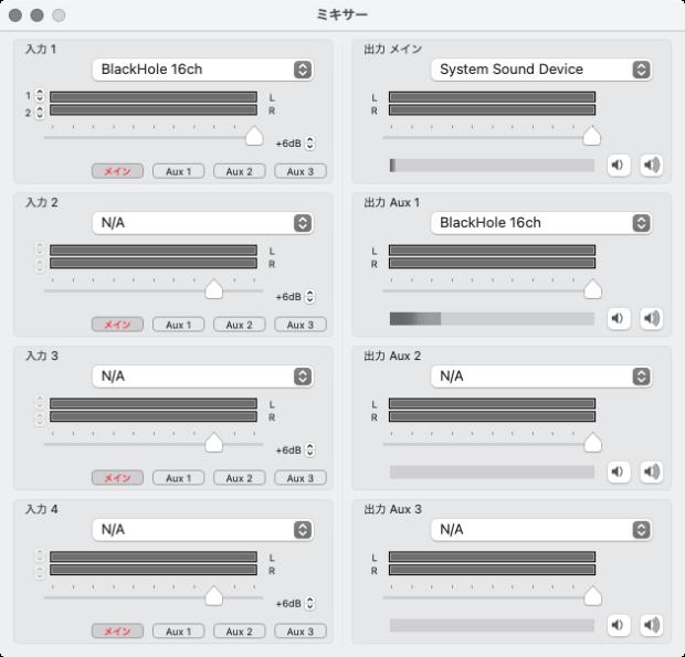 「LadioCast」の「入力1」は「BlackHole 16ch」、「出力メイン」は「System Sound Device」に設定